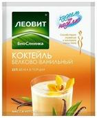 ЛЕОВИТ Худеем за неделю Коктейль белково-ванильный порционный