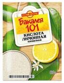 Бакалея 101 Кислота лимонная