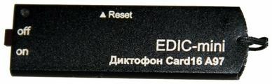 Диктофон Edic-mini Card 16 A97
