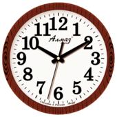 Часы настенные кварцевые Алмаз B03