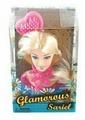 Кукла Shantou Gepai Glamorous 9922-D