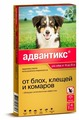 Адвантикс (Bayer) капли от блох и клещей инсектоакарицидные (4 пипетки) для собак и щенков