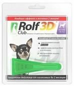 RolfСlub 3D Капли от клещей и блох для собак до 4 кг