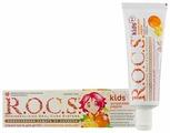 Зубная паста R.O.C.S. Kids Цитрусовая радуга 4-7 лет