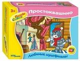 Кубики-пазлы Step puzzle Простоквашино 87345