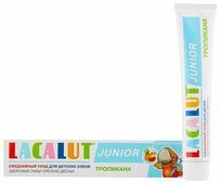 Зубная паста Lacalut Junior Tropicana 8+