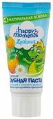 Зубная паста Happy Moments Дракоша со вкусом груши от 1 до 8 лет