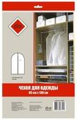 HomeQueen Чехол для одежды 130*65см