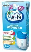 Молоко ФрутоНяня обогащенное витаминами (с 8-ми месяцев) 2.5%, 0.2 л