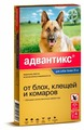 Капли от блох и клещей Адвантикс (Bayer) инсектоакарицидные (4 пипетки) для собак и щенков