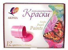 Луч Краски акриловые перламутровые 12 цветов (22С 1412-08)