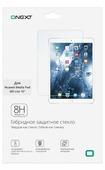 "Защитное стекло ONEXT для Huawei Media Pad M5 Lite 10"""