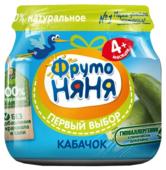 Пюре ФрутоНяня из кабачков (с 4 месяцев) 80 г, 1 шт