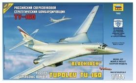 Сборная модель ZVEZDA Российский сверхзвуковой стратегический бомбардировщик Ту-160 (7002) 1:144