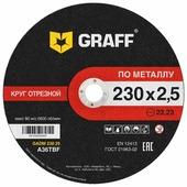 Диск отрезной 230x2.5x22.23 GRAFF GADM 230 25