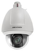 Сетевая камера Hikvision DS-2DF5284-АEL