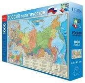 Пазл ГеоДом Россия политическая (4607177452920), 1000 дет.