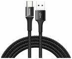Кабель Baseus Halo Data Cable USB - USB Type-C (CATGH-C) 2 м