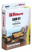 Filtero Мешки-пылесборники SAM 01 Эконом