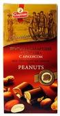 Шоколад Спартак молочный с арахисом