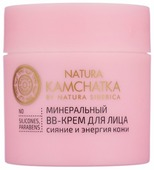 Natura Siberica Минеральный ВВ крем для лица «Сияние и энергия кожи» 50 мл