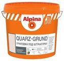 Грунтовка Alpina Expert Кварц-грунт под штукатурку колеруемый (15 кг)