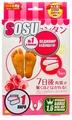 Sosu Носочки для педикюра с ароматом розы, 1 пара