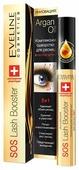 Eveline Cosmetics комплексная сыворотка для ресниц 5в1 SOS Lash Booster