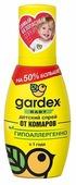 Спрей Gardex Baby детский от комаров с 1 года
