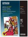 Бумага A4 50 шт. Epson Value Glossy Photo Paper