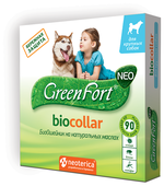 GreenFort neo БиоОшейник для крупных собак 75 см
