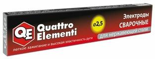 Электроды для ручной дуговой сварки Quattro Elementi 771-374 2.5мм 0.9кг