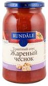 Соус Rundale Томатный Жареный чеснок, 400 г