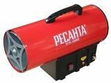 Газовая тепловая пушка РЕСАНТА ТГП-15000 (15 кВт)