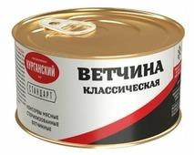 Курганский мясокомбинат Ветчина Классическая 325 г
