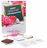 """Шоколад Всякие штуки """"Моему лучшему преподавателю"""" молочный порционный с открыткой"""
