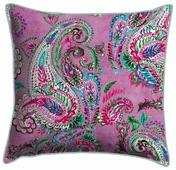 Чехол для подушки Arya 7058, 43 х 43 см
