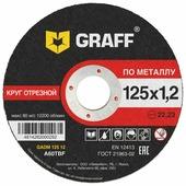 Диск отрезной 125x1.2x22.23 GRAFF GADM 125 12