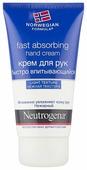Крем для рук Neutrogena Norwegian formula быстро впитывающийся