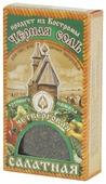 Соло-Ко Соль черная Салатная крупного помола, 100 г
