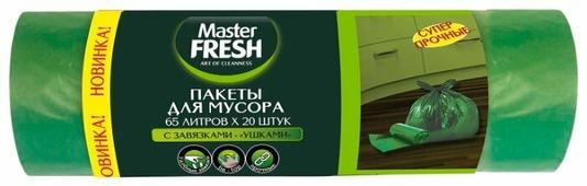Мешки для мусора Master FRESH С0006165 65 л (20 шт.)