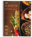 Записная книжка Hatber для кулинарных рецептов Любимые рецепты, 80 листов