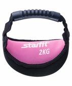 Гиря насыпная Starfit DB-601 2 кг