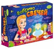 """BONDIBON Набор для опытов """"Науки с Буки"""" - Фабрика свечей"""