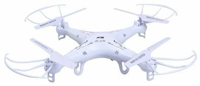 Квадрокоптер Syma X5
