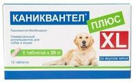 Euracon Pharma Каниквантел плюс XL для собак и кошек (12 таблеток)