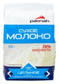 РАСПАК Молоко сухое цельное ГОСТ 26%