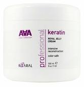 Kaaral AAA Питательная крем-маска для восстановления окрашенных и химически обработанных волос