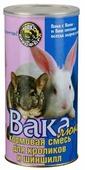 Кормовая смесь для шиншилл и декоративных кроликов Вака Люкс