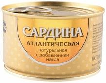 Пелагус Сардина атлантическая натуральная с добавлением масла, 230 г